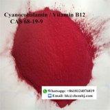 Витамин В12 Cyanocobalamin B12 CAS 68-19-9 ЭБУ системы впрыска для предотвращения анемии