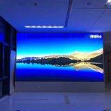 [ب3] جميل [فولّ كلور فيديو] جدار [لد] شاشة مص داخليّة [لد] عرض