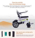 Airwheel H3s力の車椅子の電気ライト級選手; 手動車椅子