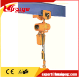 Palan à chaîne électrique à 3 vitesses à double vitesse avec télécommande