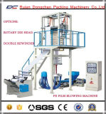 Rotativo morire la macchina di salto dell'HDPE della pellicola capa del LDPE (DC-SJ55)