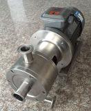크림 액체 분산 유화 작용 펌프