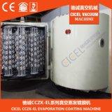 Косметика двойной двери Vertoical покрывает машину пластичного вакуума /UV лакировочной машины вакуума Aluminuim пластичную металлизируя для пластмассы