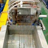 물 냉각 물가 절단 시스템 플라스틱 입자 제조 장치