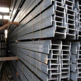 熱間圧延Ss400 I型梁の鉄またはI型梁のサイズかI型梁の鋼鉄