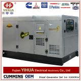 Yanmar SilentのタイプディーゼルGensets (5KW-45KW)のステンレス鋼カバーによって動力を与えられる