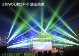 iluminação principal movente do estágio claro do feixe de 7r 230W