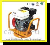 Robinエンジンの具体的なバイブレーター(EY20)