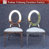 Yc-Ss37結婚式の家具の使用料のための新しいローズの金のステンレス鋼の椅子