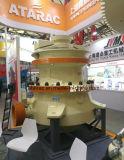 導く高度の単一シリンダー油圧円錐形の粉砕機(GPY100)