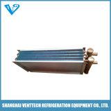 Finned銅管のコンデンサーおよび蒸化器