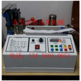 Computergesteuerte automatisches Band-elastische Gummiband-Ausschnitt-Maschine (zh-23)