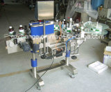 Автоматическая цилиндрические бутылки Labler на высокой скорости