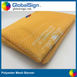 中国製造業者によって印刷される図形ポリエステル風の塀の旗