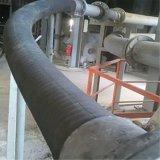 Desgaste de 8 pulgadas - manguito de dragado flexible resistente