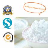 乾燥した咳の処置のための粉のCarbetapentaneの抗菌性のクエン酸塩