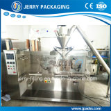 自動水平のコーヒー/Food/粉の磨き粉袋の袋のパッキング機械装置