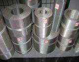 PPによって編まれる袋の使用のステンレス鋼75ミクロンワイヤースクリーンの網