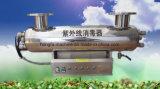 Ultravioletter Sterilisator für Wasser-Reinigung