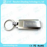 최고 급료 금속 회전대 Keychain USB 섬광 드라이브 (ZYF1757)