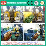 排他的な販売1-20t/Hのパーム油の抽出装置のプラント