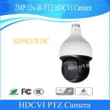 De Camera van het Toezicht van de Koepel van de Snelheid Hdcvi van IRL PTZ van Dahua 2MP 12X (sd59212i-HC)