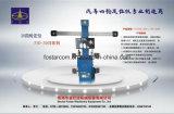 Allineamento di rotella di Fostar-300m 3D