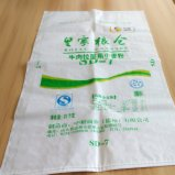 Le fournisseur tissé de poches de polypropylène fournit toutes sortes d'engrais, la colle, farine, riz, sac de maïs