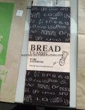 서류상 빵 부대
