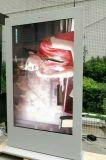 киоск 75inch напольный LCD с системой охлаждения