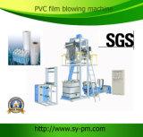PVC 열 수축 밀어남 필름 부는 기계 (SJ-40 (45, 50))