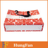 Шикарный бумажный мешок подарка покупкы/мешок бумаги упаковывая с ручкой веревочки