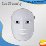 Fashion PDT Face Skin Whitening Mask