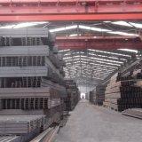 鋼鉄建物のための熱間圧延のプレハブの鋼鉄Hビーム