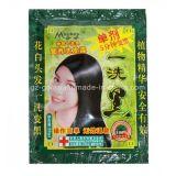 Медицина черных волос шампунем 20мл (GL-HD0002)