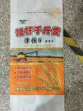 Sacos tecidos PP vazios da farinha de peixe do açúcar da grão de alimentação da farinha de arroz do saco 25kg 50kg PP de China