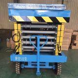 Tabella di elevatore idraulica a pile automotrice di ATV da vendere