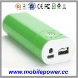 1200mAh Mini Power Bank