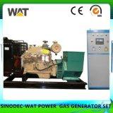 Gruppo elettrogeno del gas naturale 120GF con Ce, certificati dello SGS