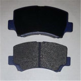 Almofada de freio quente da venda das peças de automóvel para Audi 7L0698451e