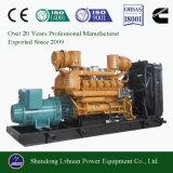 Первоначально цены генератора или электрических генераторов Cummins тепловозные