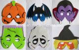 Surtido de Halloween EVA espeluznantes máscaras (PM134)
