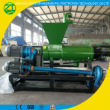 牛肥料は機械か固体液体の分離器または動物の肥料の固体液体の分離器を排水する