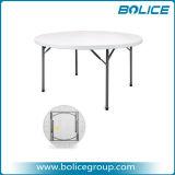 5 футов Single-Piece пластиковый круг сверху банкетный складного стола