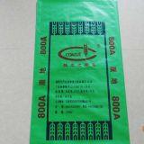 동물성 마초를 위한 비닐 봉투