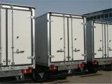 열 트럭 상자