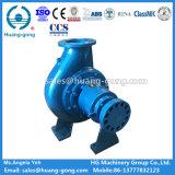 Pompe centrifughe orizzontali marine di serie cis di alta qualità