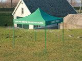 2016 ظلة خيمة عمليّة بيع