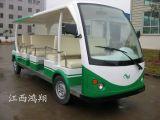 زار معلما سياحيّا عربة كهربائيّة ([هإكس-غد15])