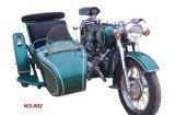 750cc side-car (HL002)